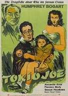 Tokyo Joe - German Re-release poster (xs thumbnail)