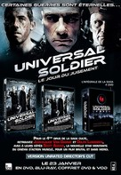 Universal Soldier: Day of Reckoning - French Video release poster (xs thumbnail)