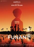 Funan - French Movie Poster (xs thumbnail)