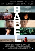 Babel - Italian Movie Poster (xs thumbnail)