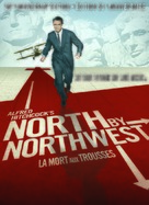 North by Northwest - Canadian DVD movie cover (xs thumbnail)