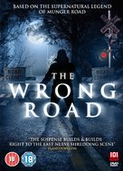 Munger Road - British DVD cover (xs thumbnail)
