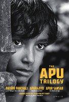 Aparajito - Combo movie poster (xs thumbnail)