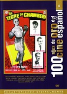 El tigre de Chamberí - Spanish Movie Cover (xs thumbnail)