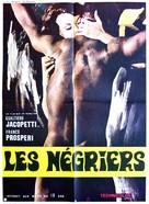 Addio zio Tom - French Movie Poster (xs thumbnail)