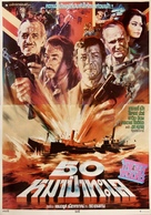 The Sea Wolves: The Last Charge of the Calcutta Light Horse - Thai Movie Poster (xs thumbnail)
