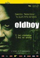 Oldboy - Polish Movie Poster (xs thumbnail)