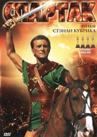 Spartacus - Russian Movie Cover (xs thumbnail)