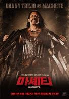 Machete - South Korean Movie Poster (xs thumbnail)
