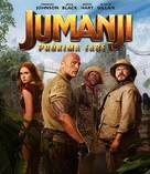 Jumanji: The Next Level - Brazilian Movie Cover (xs thumbnail)