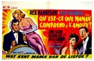 The Reluctant Debutante - Belgian Movie Poster (xs thumbnail)