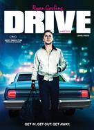 Drive - Canadian DVD movie cover (xs thumbnail)
