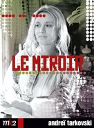 The Mirror - French DVD cover (xs thumbnail)