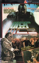 E tu vivrai nel terrore - L'aldilà - South Korean VHS movie cover (xs thumbnail)