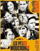 Les petits mouchoirs - French Blu-Ray movie cover (xs thumbnail)