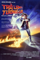 Back to the Future - Vietnamese Movie Poster (xs thumbnail)