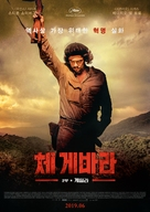 Che: Part Two - South Korean Movie Poster (xs thumbnail)