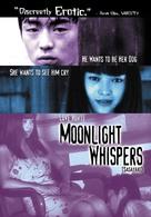 Gekko no sasayaki - Movie Cover (xs thumbnail)