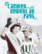 Karumen kokyo ni kaeru - French Movie Poster (xs thumbnail)