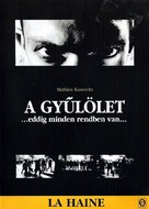La haine - Hungarian DVD movie cover (xs thumbnail)