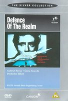 Defence of the Realm - British DVD movie cover (xs thumbnail)