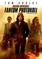 Mission: Impossible - Ghost Protocol - Hungarian DVD movie cover (xs thumbnail)
