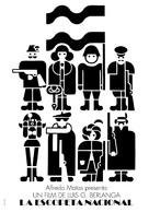 La escopeta nacional - Spanish Movie Poster (xs thumbnail)