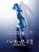 Resident Evil: Apocalypse - Japanese Teaser poster (xs thumbnail)