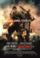 Live Die Repeat: Edge of Tomorrow - Croatian Movie Poster (xs thumbnail)