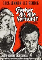 Days of Wine and Roses - German Movie Poster (xs thumbnail)