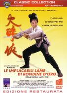 Da zui xia - Italian Movie Cover (xs thumbnail)