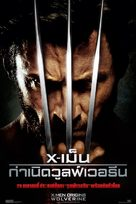 X-Men Origins: Wolverine - Thai Movie Poster (xs thumbnail)
