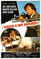 Mitchell - Spanish Movie Poster (xs thumbnail)