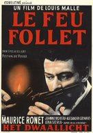 Le feu follet - Belgian Movie Poster (xs thumbnail)