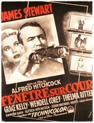 Rear Window - French Movie Poster (xs thumbnail)