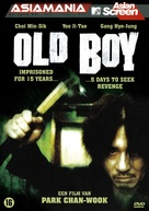 Oldboy - Dutch DVD movie cover (xs thumbnail)