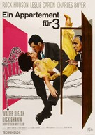 A Very Special Favor - German Movie Poster (xs thumbnail)