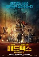 Mad Max: Fury Road - South Korean Movie Poster (xs thumbnail)
