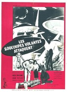 Earth vs. the Flying Saucers - French Movie Poster (xs thumbnail)