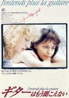 J'entends plus la guitare - Japanese Movie Poster (xs thumbnail)