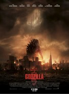 Godzilla - French Movie Poster (xs thumbnail)