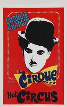 The Circus - Belgian Movie Poster (xs thumbnail)