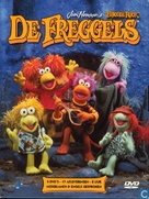 """Fraggle Rock"" - Belgian DVD movie cover (xs thumbnail)"