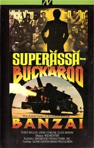 The Adventures of Buckaroo Banzai Across the 8th Dimension - Finnish VHS cover (xs thumbnail)