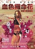 Revenge - Hong Kong Movie Poster (xs thumbnail)