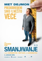 Downsizing - Serbian Movie Poster (xs thumbnail)