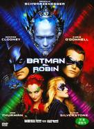 Batman And Robin - South Korean Movie Cover (xs thumbnail)