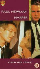 Harper - British VHS movie cover (xs thumbnail)