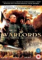 Tau ming chong - British Movie Cover (xs thumbnail)