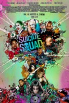 Suicide Squad - Italian Movie Poster (xs thumbnail)